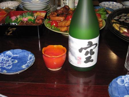 赤いぐい呑みと取って置きの日本酒