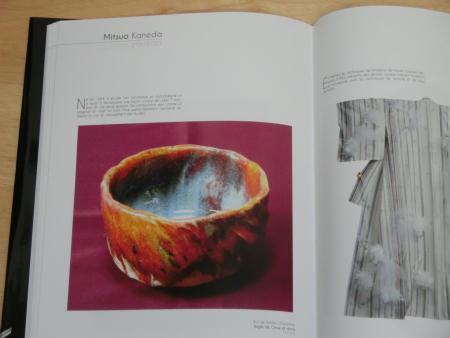 フランス美術書籍へ紅葉茶碗の掲載