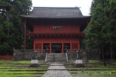 iwakiyamajinja04