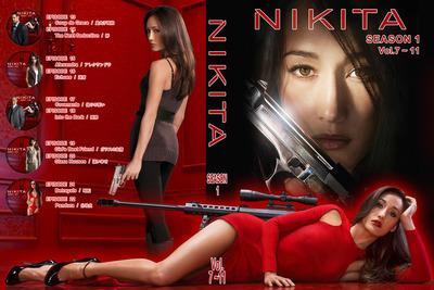 135782798479713224456_nikita_s1_2_jacket