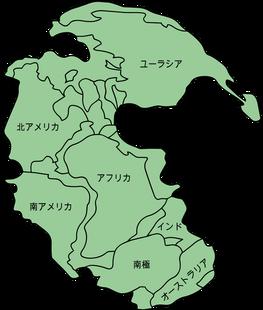 Pangaea_continents_ja_svg