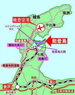 noto_map_3
