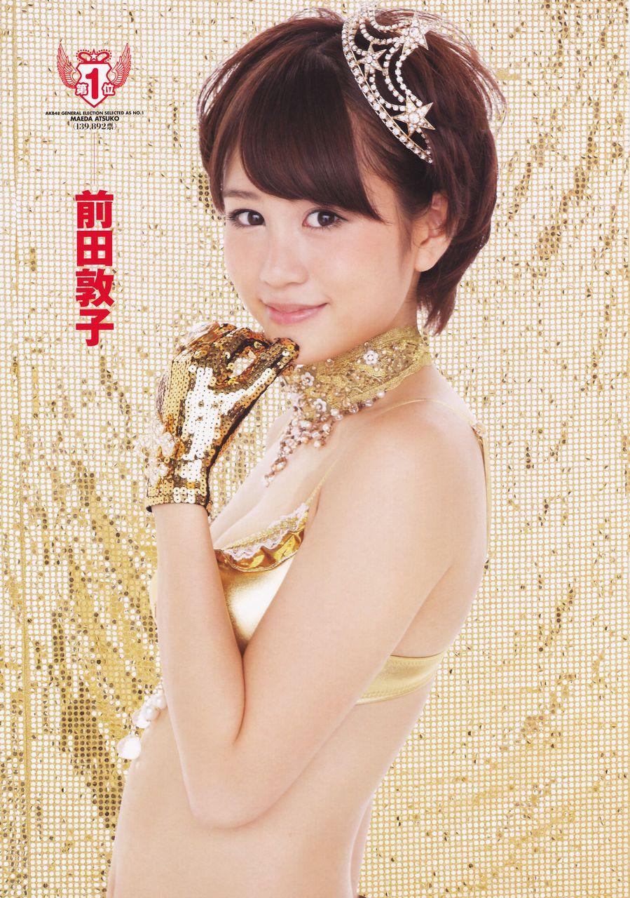AKB48 チームA 前田敦子