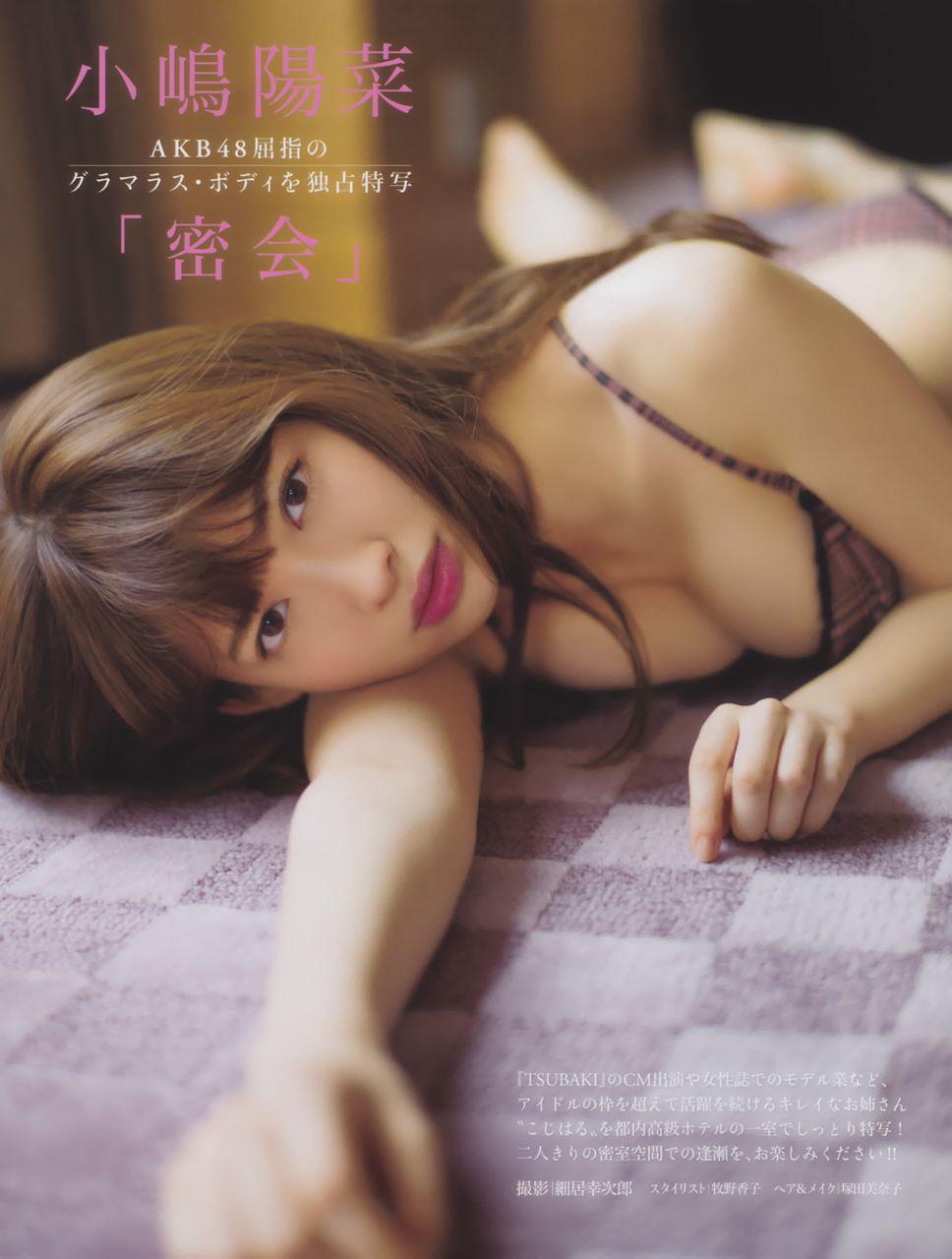 AKB48 チームB 小嶋陽菜