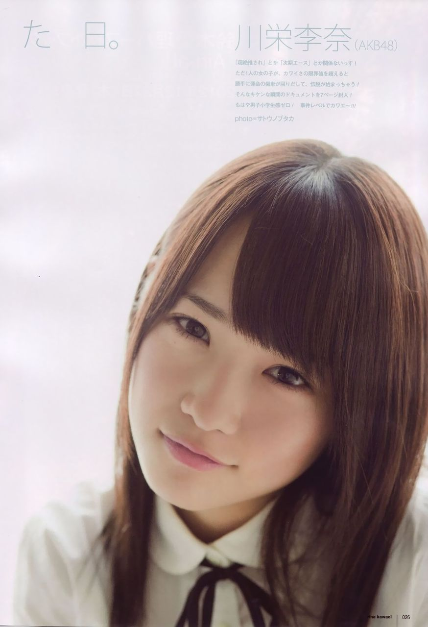 AKB48 チームA 川栄李奈02