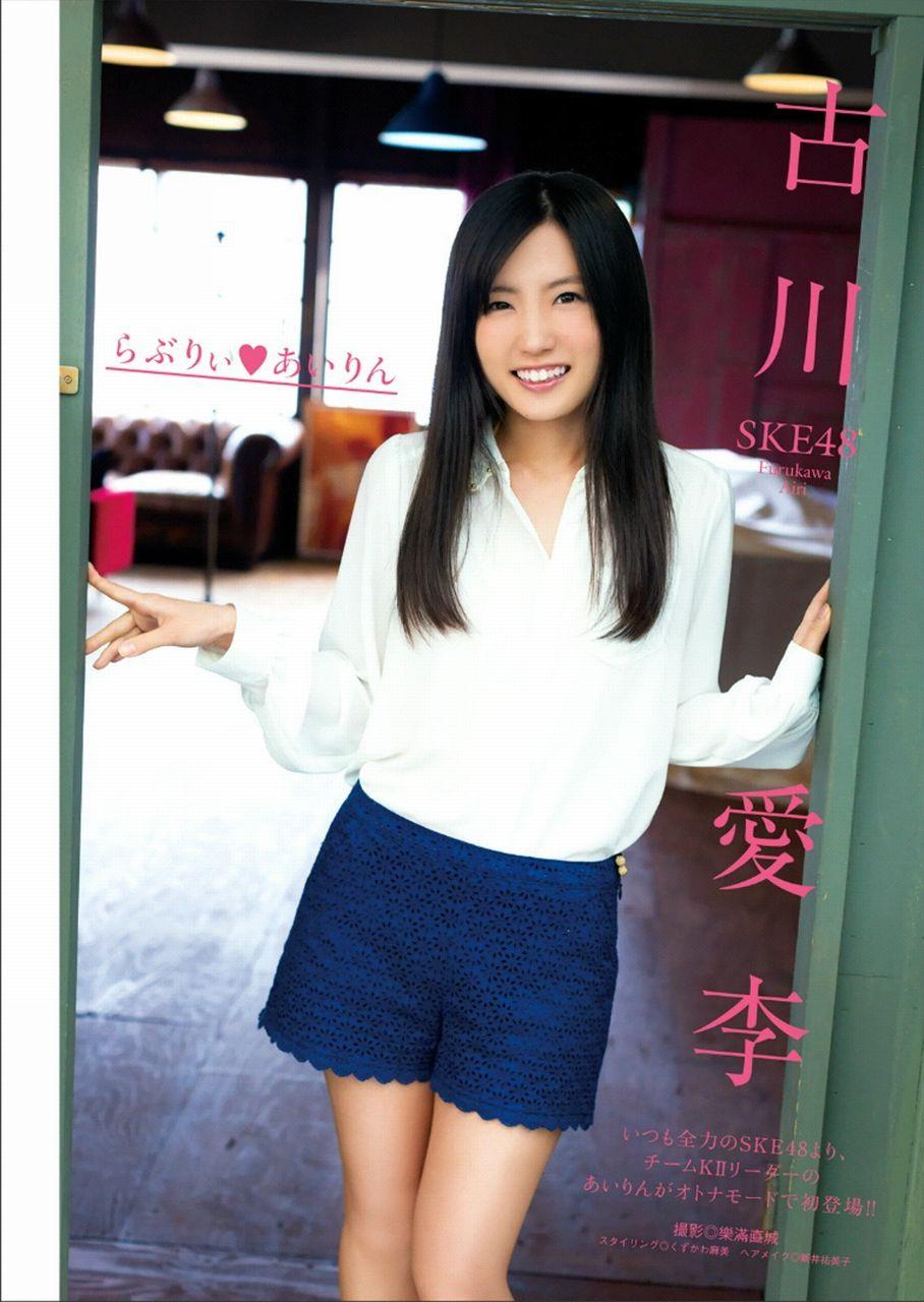 SKE48 チームKII 古川愛李