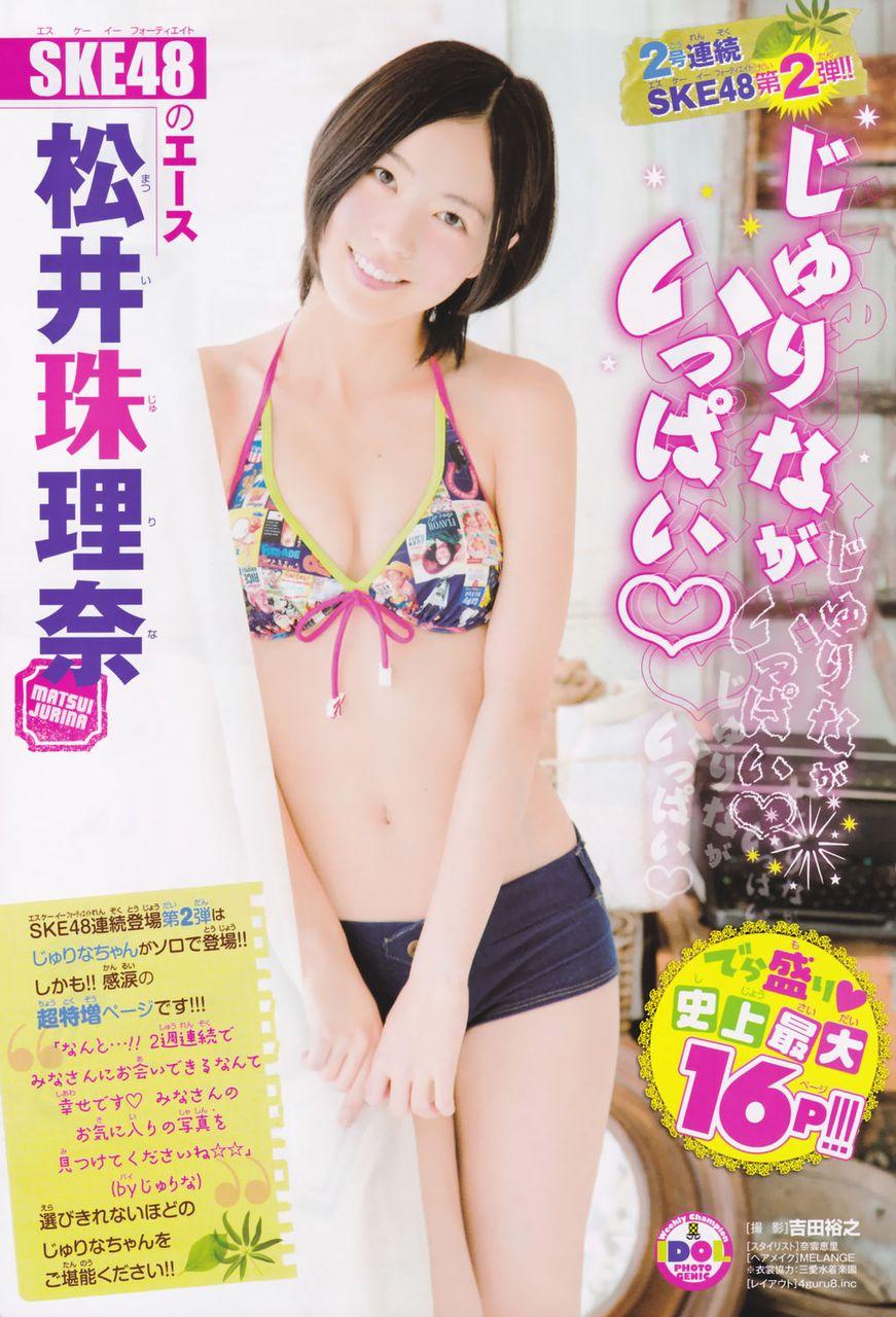 SKE48 チームS(AKB48 チームK兼任)松井珠理奈