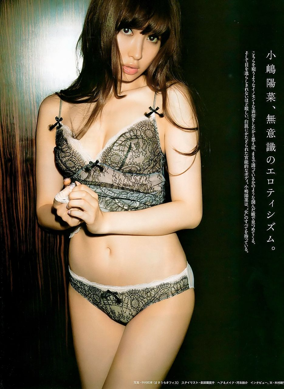 AKB48 チームA 小嶋陽菜