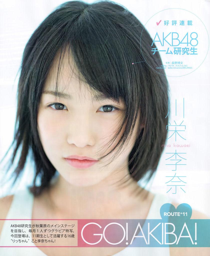 AKB48 チーム4 川栄李奈