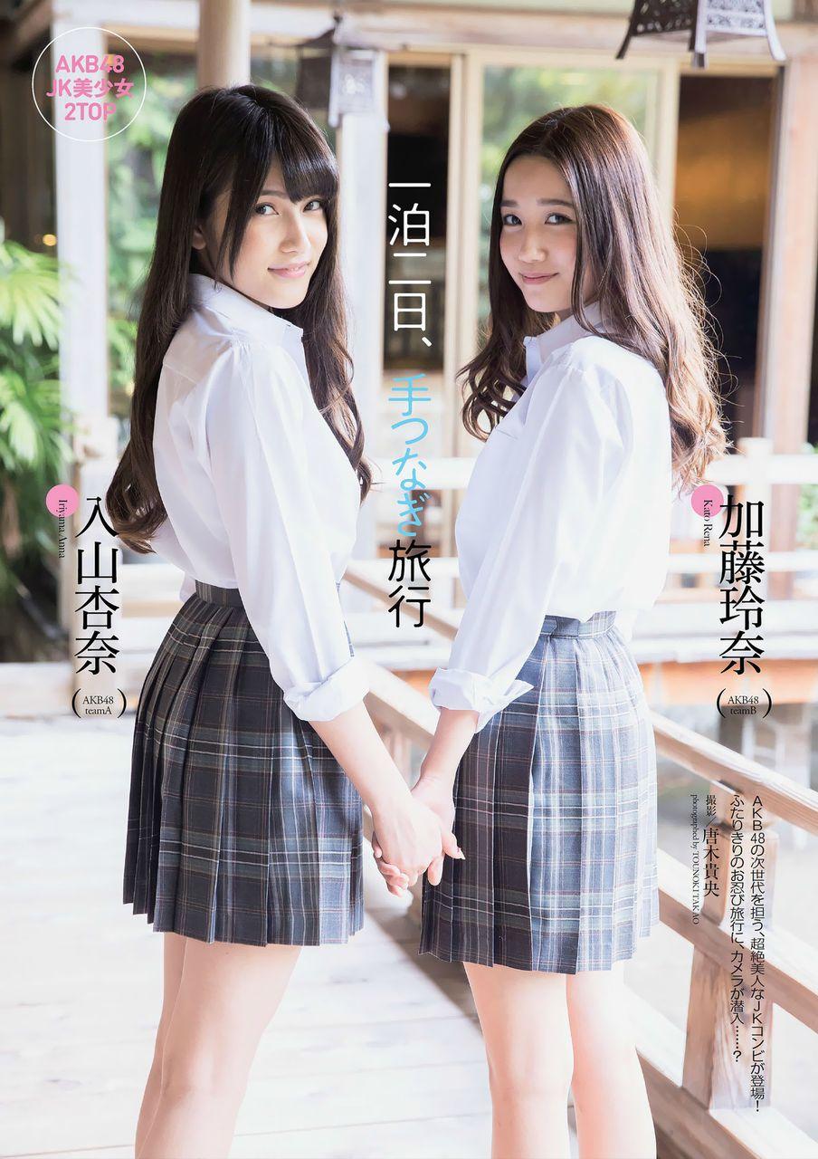 入山杏奈の画像 p1_32