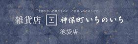 lead_ichinoichi
