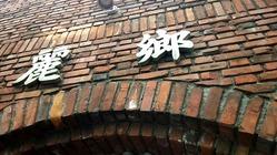 16  純米酒フェス _170417_0013