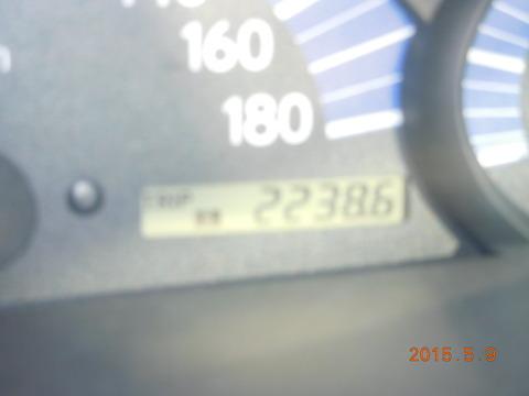 DSCN1734
