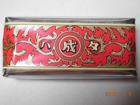 DSCN8360
