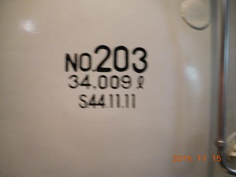 DSCN8509