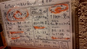 13 石田屋_170414_0004