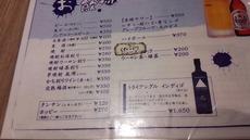 食べ歩き_3898