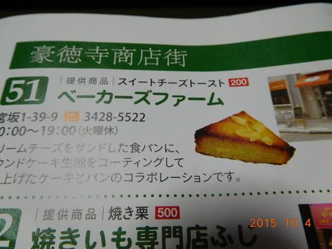 DSCN7463