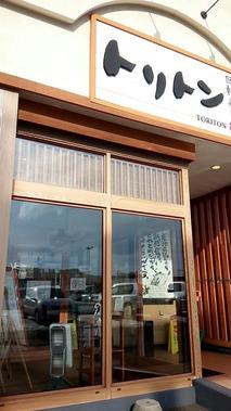 北海道_170311_0146