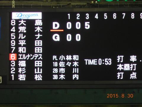 DSCN4091