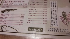 食べ歩き_3185