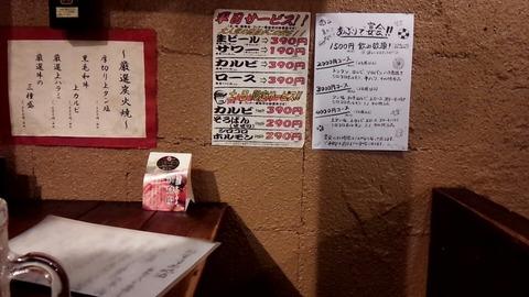 食べ歩き_5561