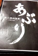 食べ歩き_4987