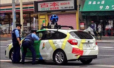 【アッ!】ストリートビューで、おっさんが分身しててワロタwww【Googleカーだッ!】