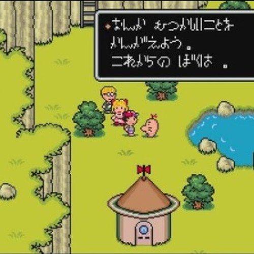 日本のRPG「次はここ行け、そこはまだ行けないぞ」