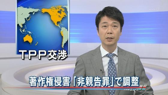 【著作権】TPP導入によりコミケ・二次創作・同人誌作家集団終了www【非親告罪】