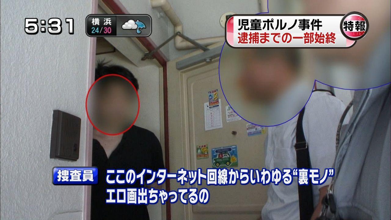 駅構内でスマホをいじってた26歳会社員、不審に思われた女性に通報され、児童ポルノ単純所持で逮捕