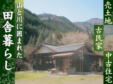 益田市「5年以上市内に住むと約束して就職したら5万円やるぞ。 どうだ、移住したくなつたらう?」