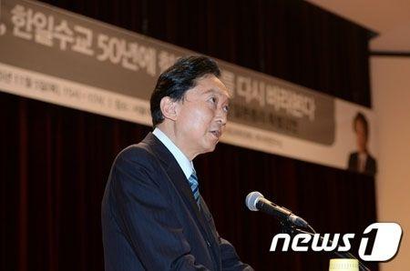 【まーた行ってんのか】韓国で人気の鳩山元首相「韓国への謝罪こそ日本の愛国心」ソウル大で熱弁