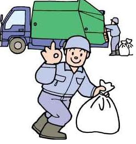 ゴミ収集バイトってやばくね?