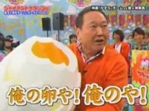 彼女がゆで卵10個食べるんだけどさ