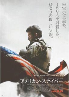 じゃあ俺が「戦場に英雄などいない、勇敢な奴はみんな死んでいった」って言う役やるわ