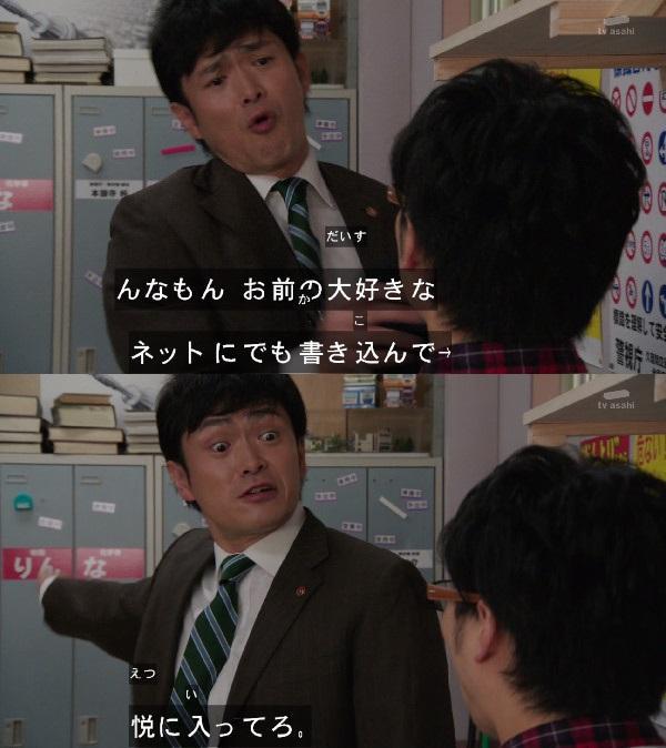 http://livedoor.blogimg.jp/akan2ch/imgs/1/d/1d2e4fb6.png