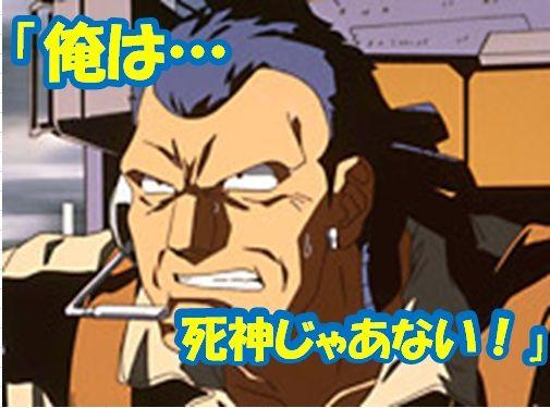 玄田哲章とかいう声優が大好きなんだが