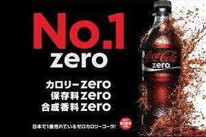 【これはアカン】「コカ・コーラ」と「コカ・コーラゼロ」を煮詰めると、こんなに差が!