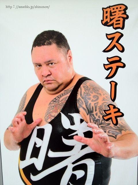 【プロレス】 曙が全日本退団 フリーで「RIZIN」出場も ネット識者「さすがにもう見る気しないや」