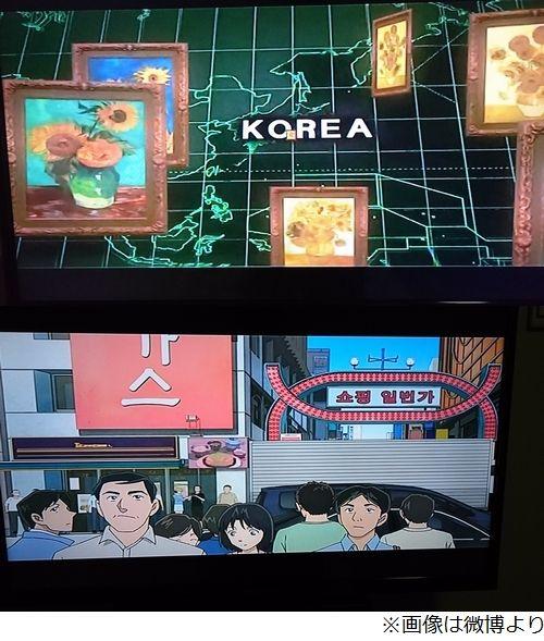 【世界が失笑】韓国「名探偵コナン」を韓国起源として修正しまくり公開 ネット識者「名探偵コリアン」