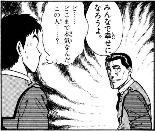 【またポリ公】交際相手に情報伝えて逃がした疑いで巡査部長逮捕 宮崎
