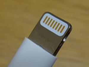 【愚策】 iPhone7、ヘッドホン端子を廃止し「Lightningコネクタ形式」→変換アダプタ必須に