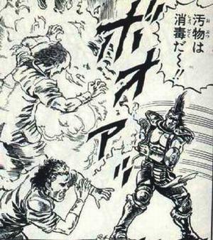 【残虐】中国人民解放軍、洞穴にウイグル人を追い込み火炎放射!