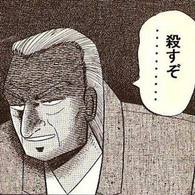 【山口】「(殺)すぞ」 電車内で女性の首にカッターナイフ 31歳の無職男を逮捕!乗客お手柄!