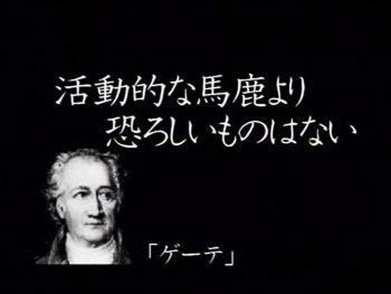 【ニコ生】ウナちゃんマンが自宅を襲撃されて警察沙汰に→「刺されて意識不明の重体!」→デマだった