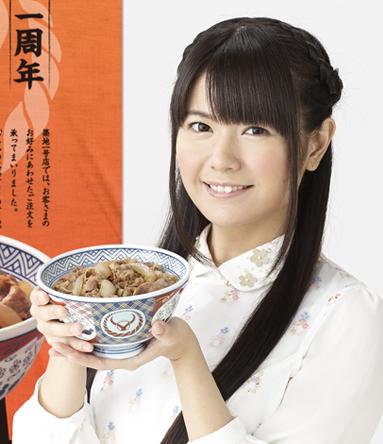 竹達彩奈さん、ご飯を食べて謎ラップ