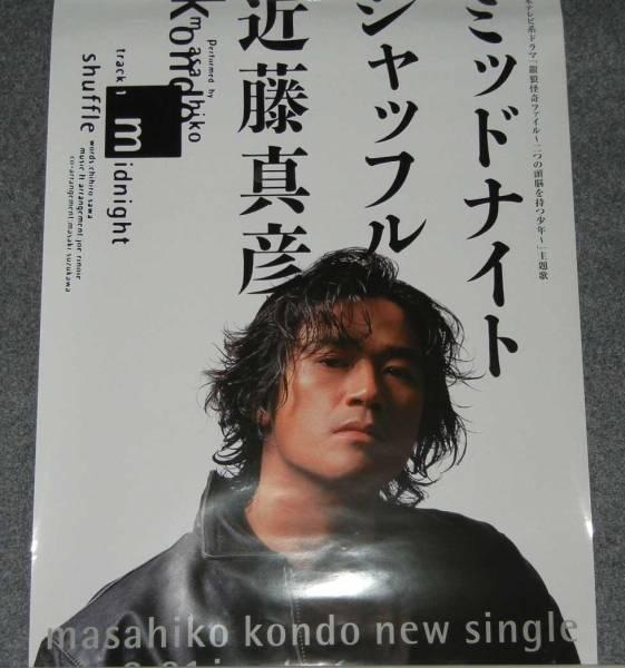 「近藤真彦」の紅白出場に疑問噴出…まあそれより和田アキ子の方が…って見ないんですけどね!