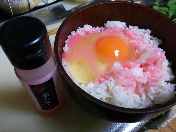 【エロい意味ではない】 話題の「ピンク醤油 華貴婦人」 【綺麗なピンク色だね】