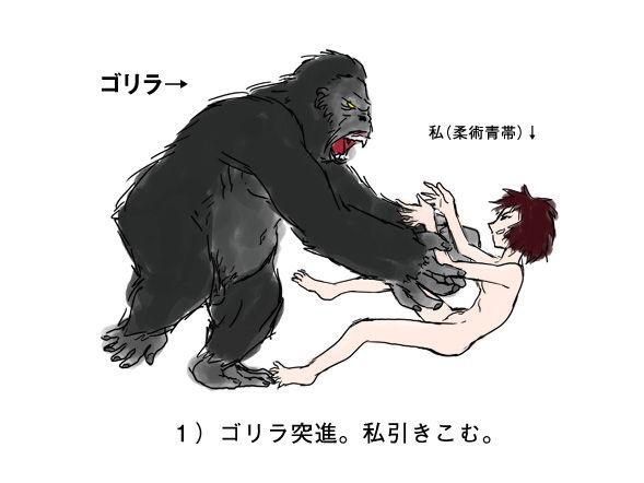全裸で疾走し!動物に襲いかかり!牙を突き立て殺し!生で食う!! これが本来の人間の姿…だよな?